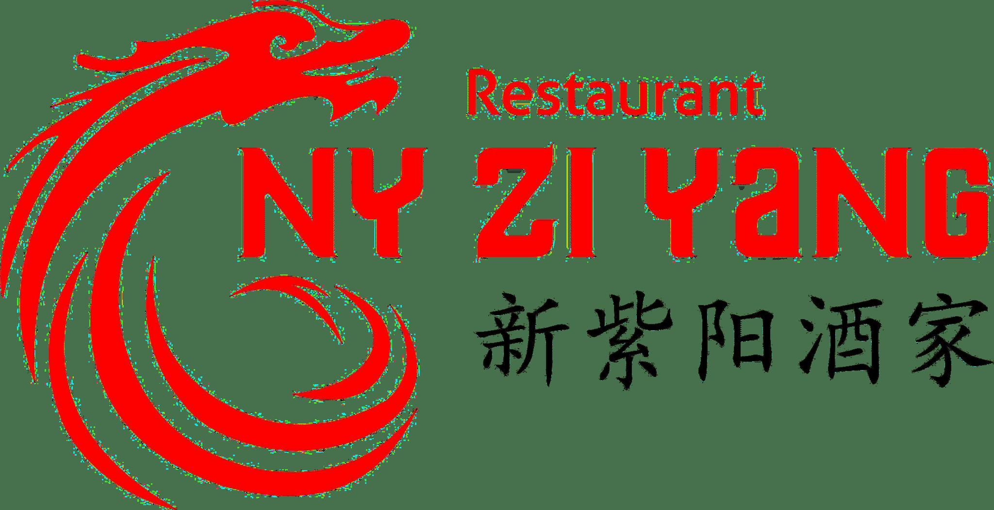 Restaurant Ny Zi Yang